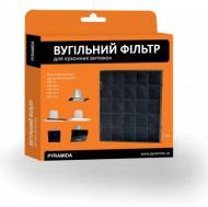 Фильтр угольный Pyramida для вытяжек серий HES-HEF (31264003)