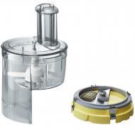 Насадка для кухонного комбайна Bosch MUZ5CC1