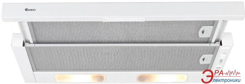 Вытяжка Ardo S 450 White