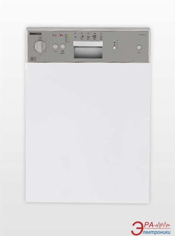Посудомоечная машина Beko DSS 2533 X