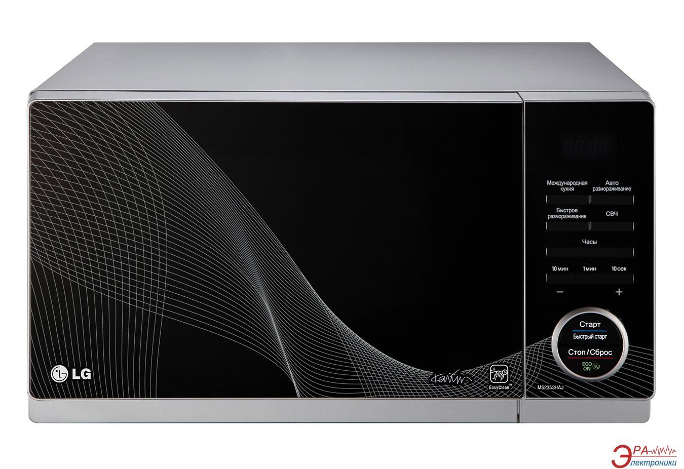 Микроволновая печь LG MS2353HAJ