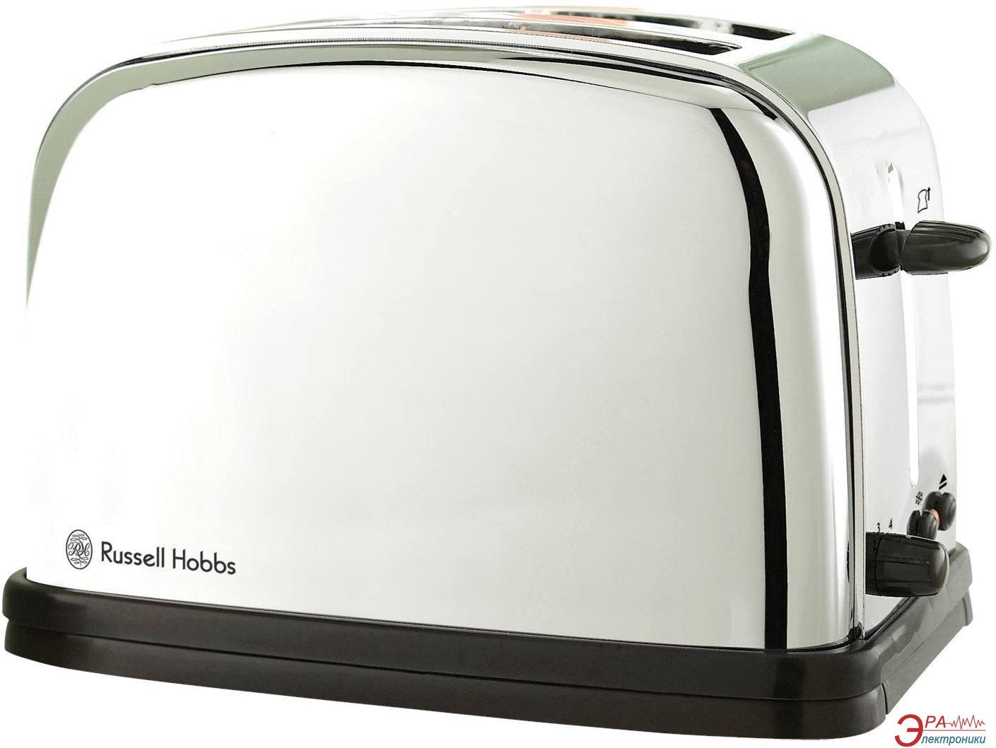 Тостер Russell Hobbs Retro Classic (13766-56)