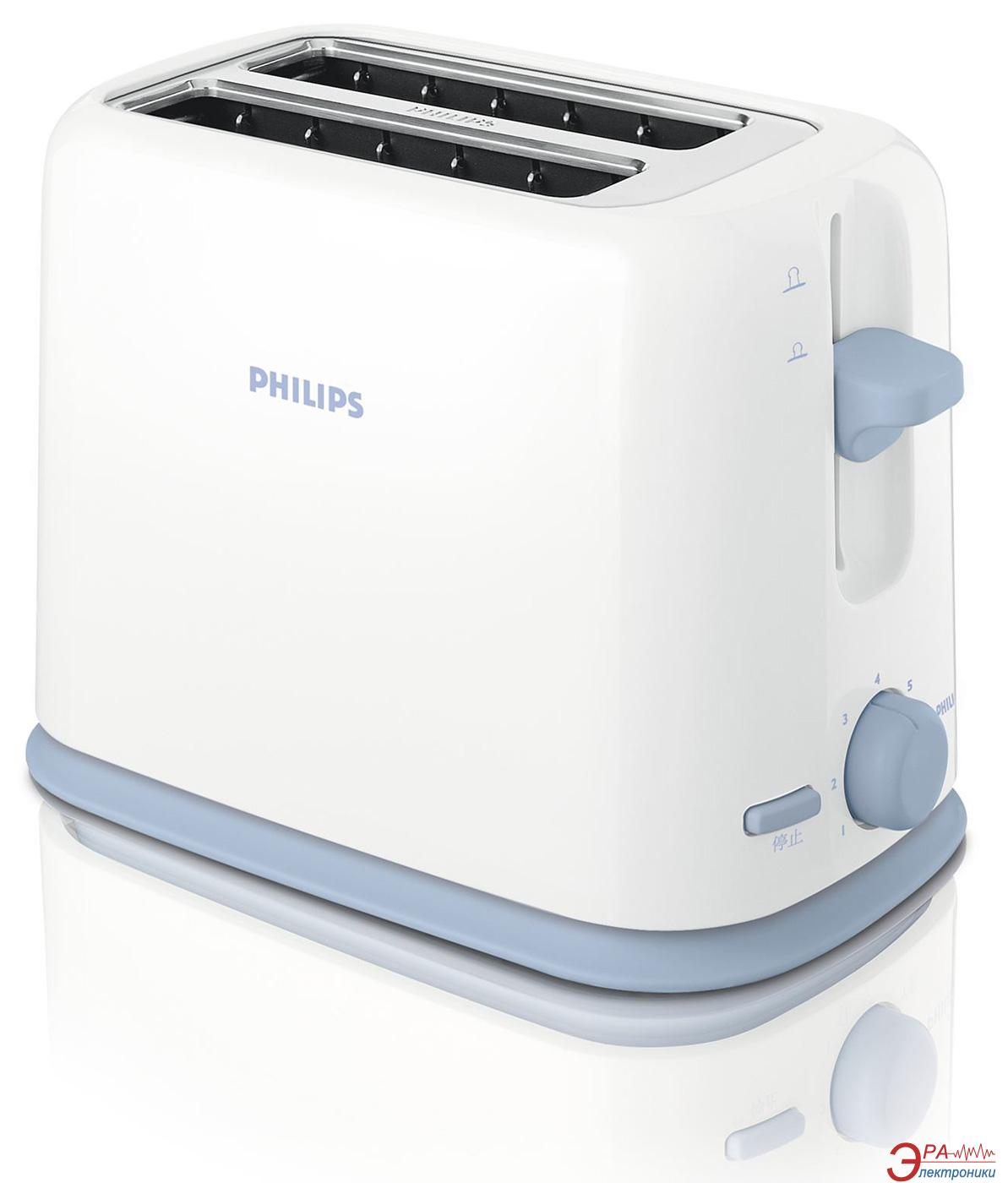 Тостер Philips HD2566