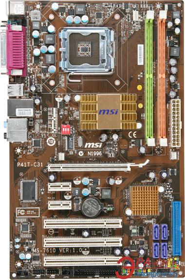 Материнская плата MSI P41T-C31