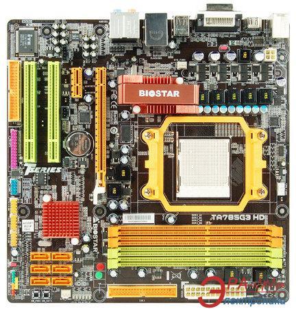 Материнская плата Biostar TA785G3 HD Socket AM3