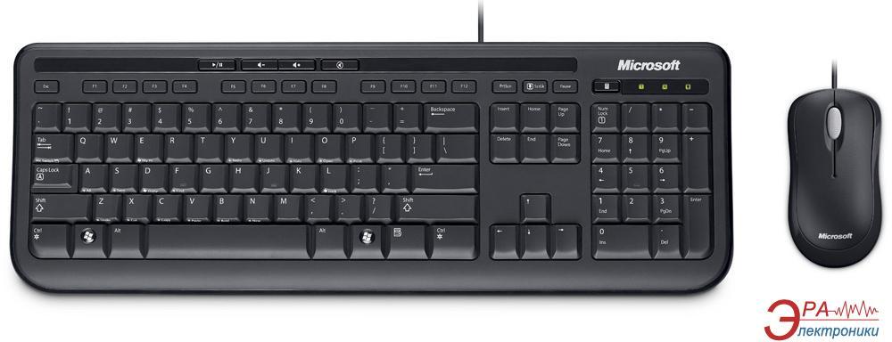 Комплект (клавиатура,мышь) Microsoft Wired Desktop 600 USB Ru Ret (APB-00011)