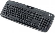 Клавиатура Genius KB-220e USB Black CB (31310306122)