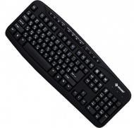 Клавиатура GRAND i-Key 218B PS/2