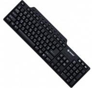 Клавиатура GRAND i-Key 205B PS/2