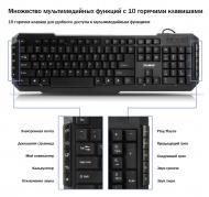 Клавиатура Zalman ZM-K200M