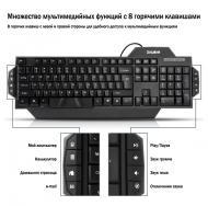 Клавиатура Zalman ZM-K350M
