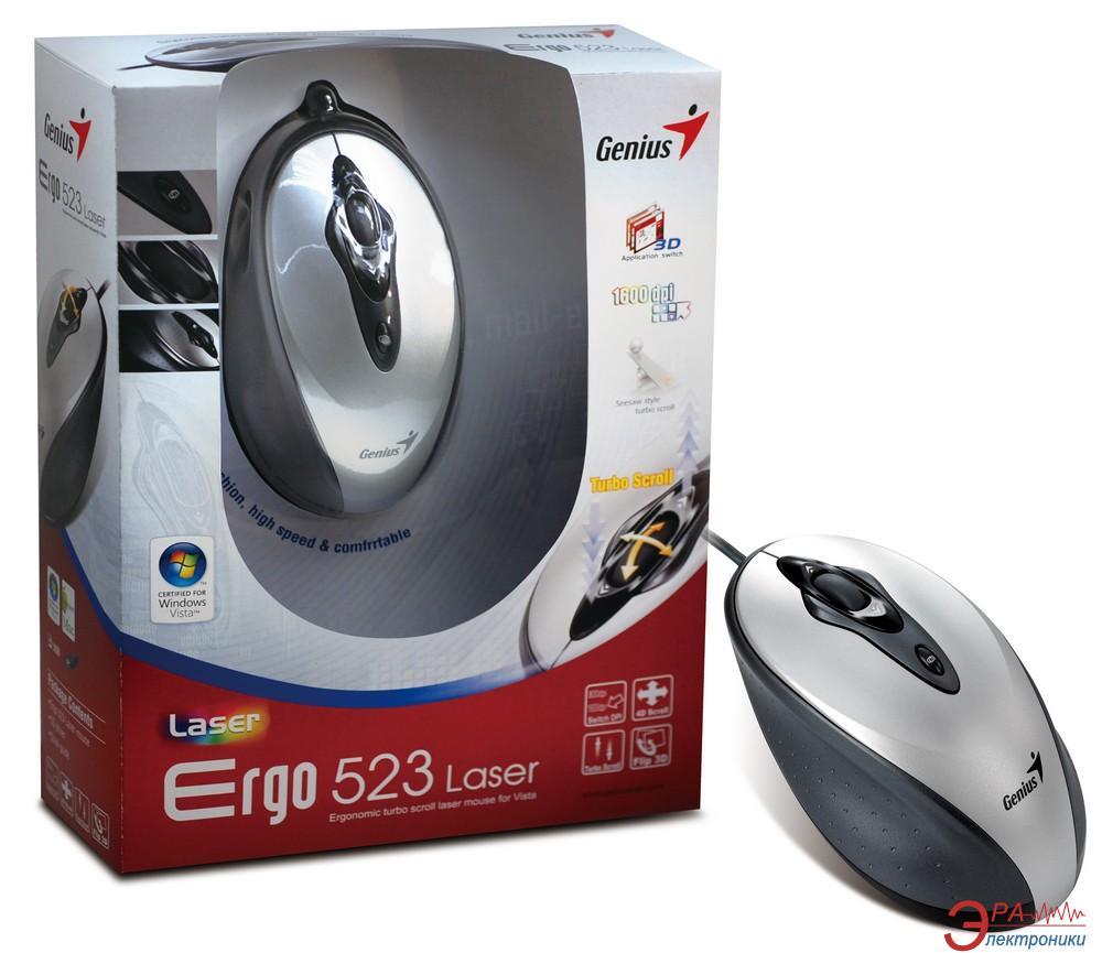 Мышь Genius Ergo 523 Laser USB (31010073101) Black\Silver