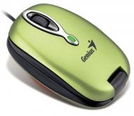 Мышь Genius Navigator 380 Skype USB (31011339100) Green