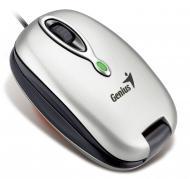 Мышь Genius Navigator 380 Skype USB (31011306100) Silver