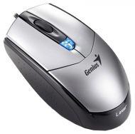 Игровая мышь Genius NS G500 Laser USB Gaming (31010071101) Silver