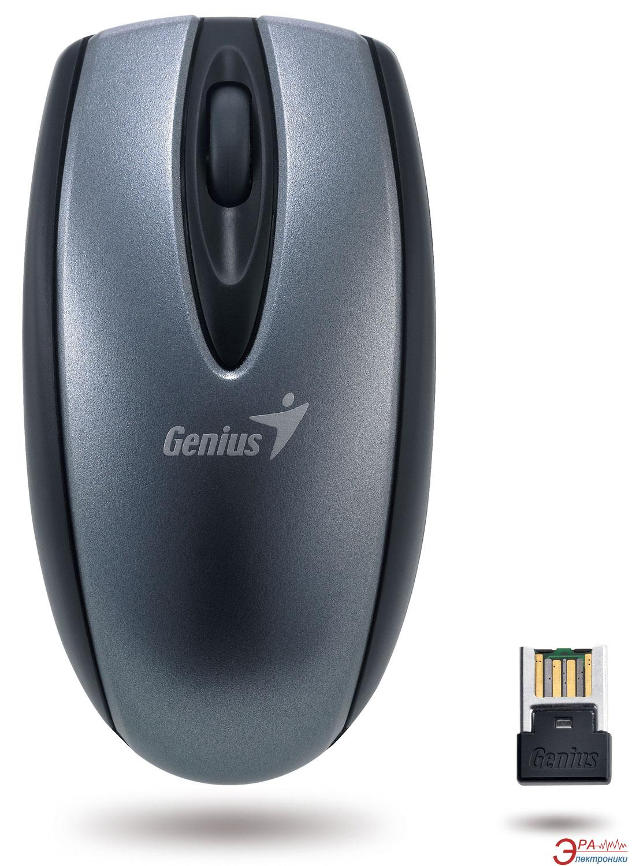 Мышь Genius Mini Navigator 900 Wireless (31030046101) Steel