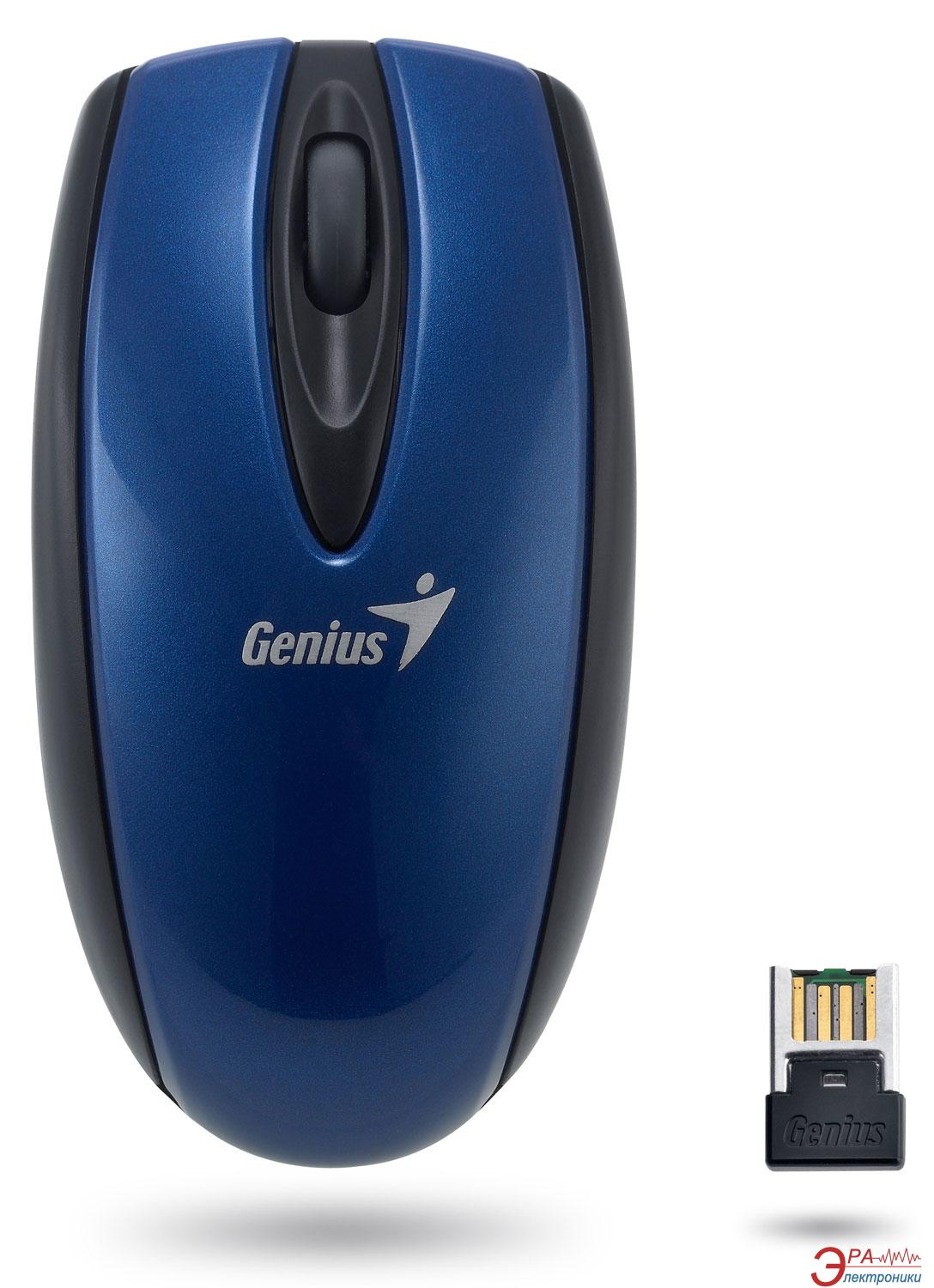 Мышь Genius Mini Navigator 900 Wireless (31030046104) Blue
