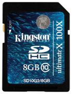 Карта памяти Kingston 8Gb SD Class 10 Gen.2 (SD10G2/8GB)