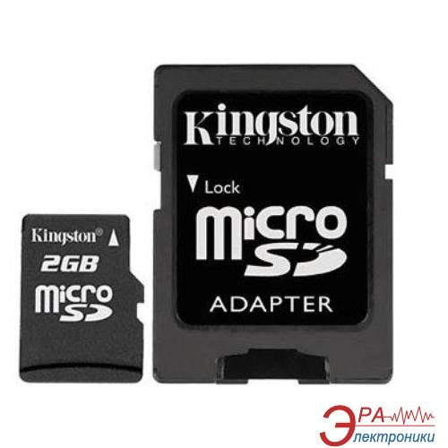 Карта памяти Kingston 2Gb microSD + SD adapter (SDC/2GB)