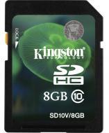 Карта памяти Kingston 8Gb SD Class 10 Value (SD10V/8GB)