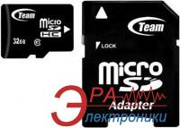 Карта памяти Team 32Gb microSD Class 10 +adapter (TG032G0MC28A)