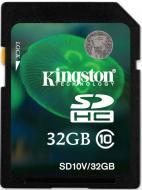 Карта памяти Kingston 32Gb SD Class 10 Value (SD10V/32GB)