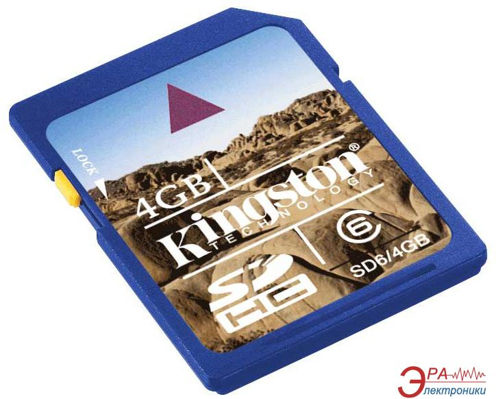 Карта памяти Kingston 4Gb SD Class 4 133x