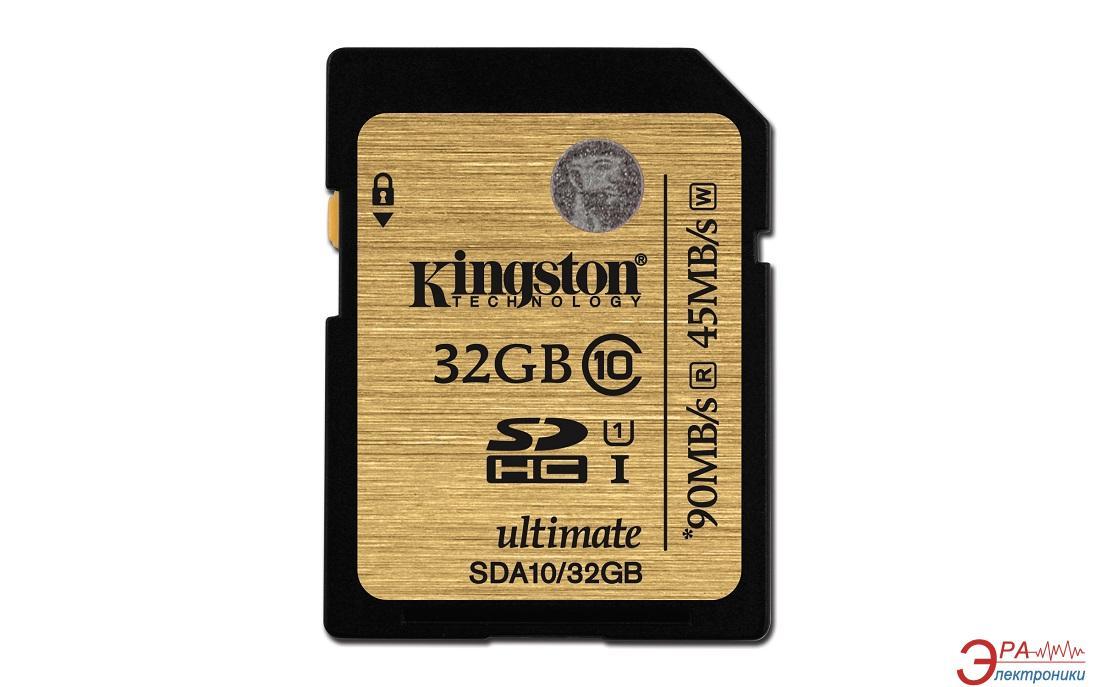 Карта памяти Kingston 32Gb SD Class 10 Ultimate UHS-I (SDA10/32GB)