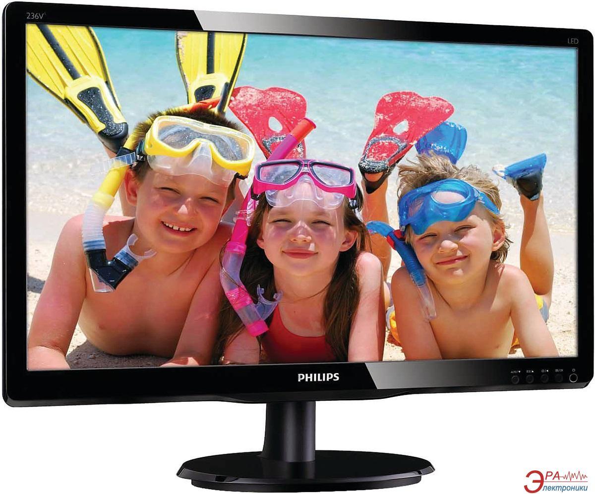 Монитор 23  Philips 236V4LSB/01