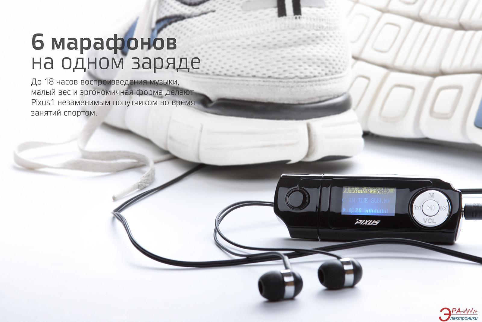 MP3 плеер Pixus One 4 Gb Black