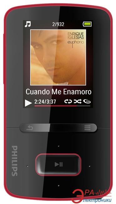 MP3-MP4 плеер Philips GoGear ViBE 4 Gb red (SA3VBE08R/02)