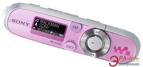 MP3 плеер Sony Walkman NWZ-B142F 2 Gb pink (NWZB142FP.CEV)