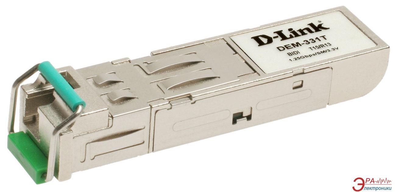 Модуль D-Link DEM-331T