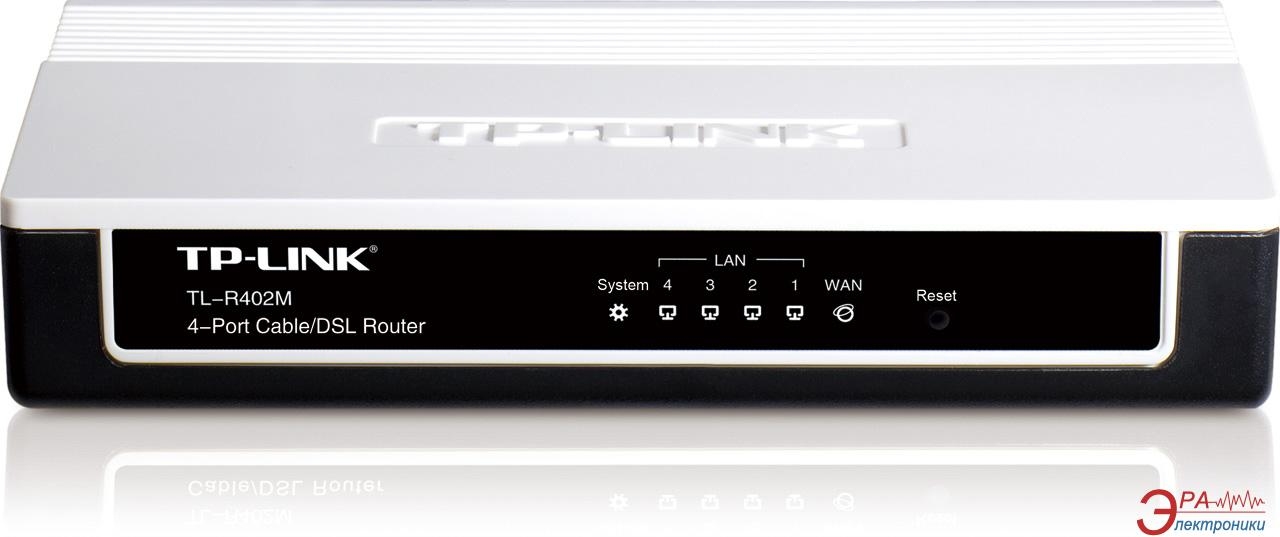 Маршрутизатор TP-Link TL-R402M