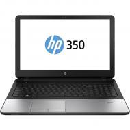 Ноутбук HP 350 G2 (L7Z57ES) Silver 15,6