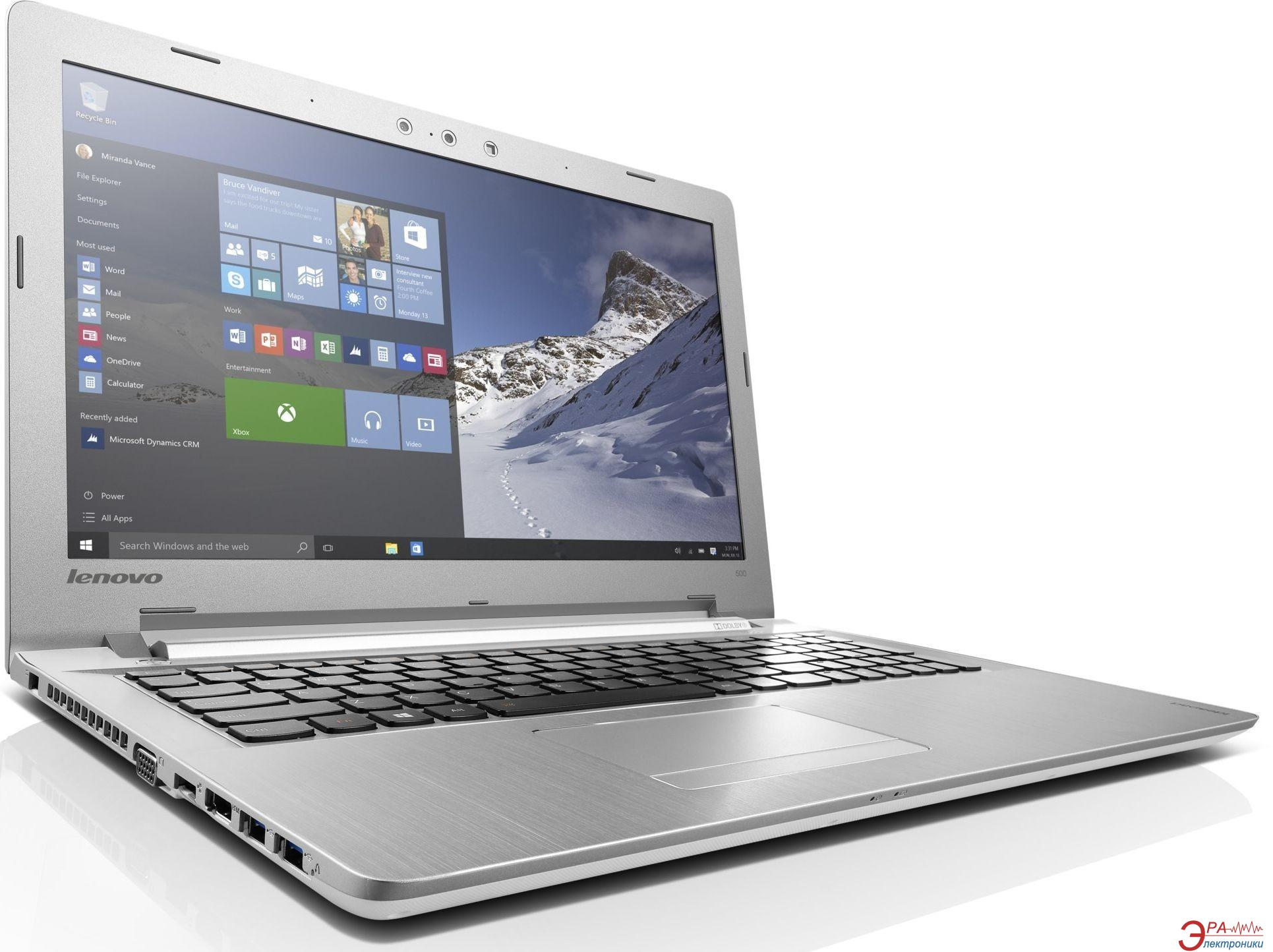 Ноутбук Lenovo IdeaPad 700 (80RU0084UA) White 15,6
