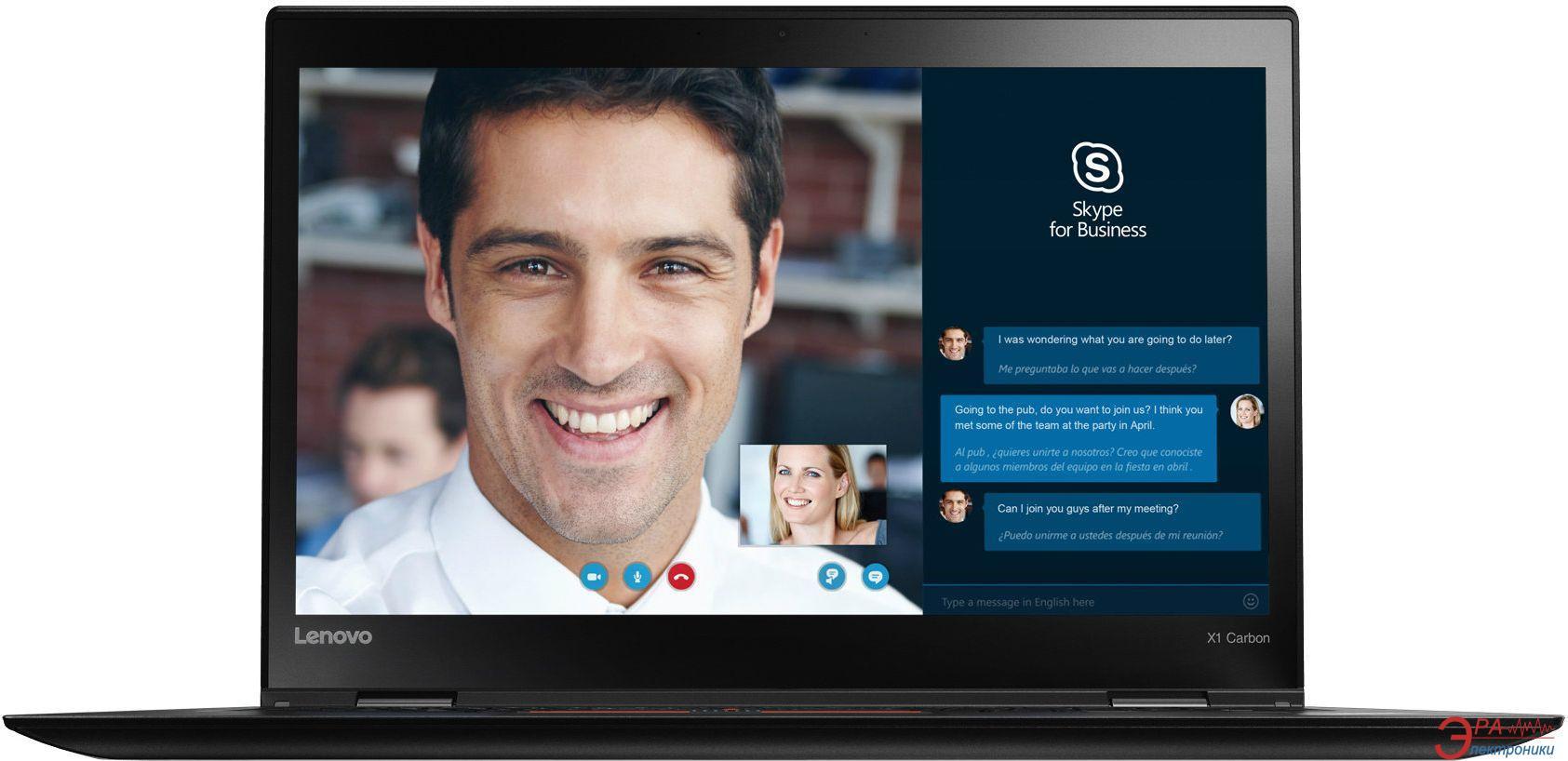 Ноутбук Lenovo ThinkPad X1 (20FBS02E00) Black 14