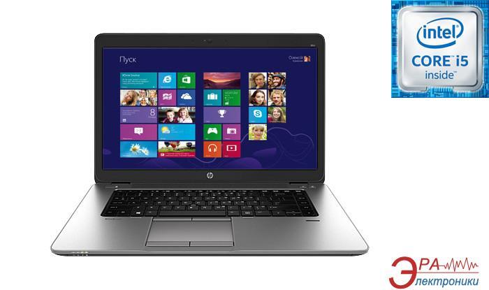 Ноутбук HP EliteBook 850 (T9X37EA) 15,6