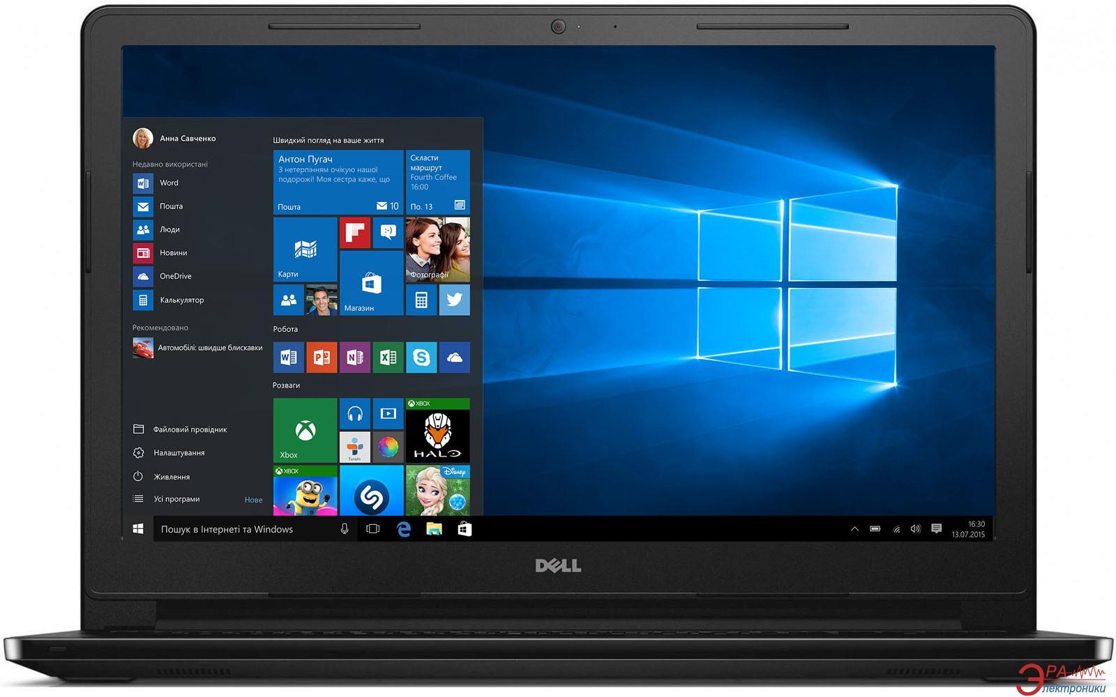 Ноутбук Dell Inspiron 3552 (I35P45DIW-46) Black 15,6