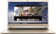 ������� Lenovo IdeaPad 710s (80SW008RRA) Gold 13,3