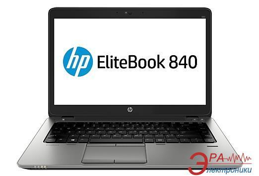Ноутбук HP EliteBook 840 (V1B44ES) Silver 14