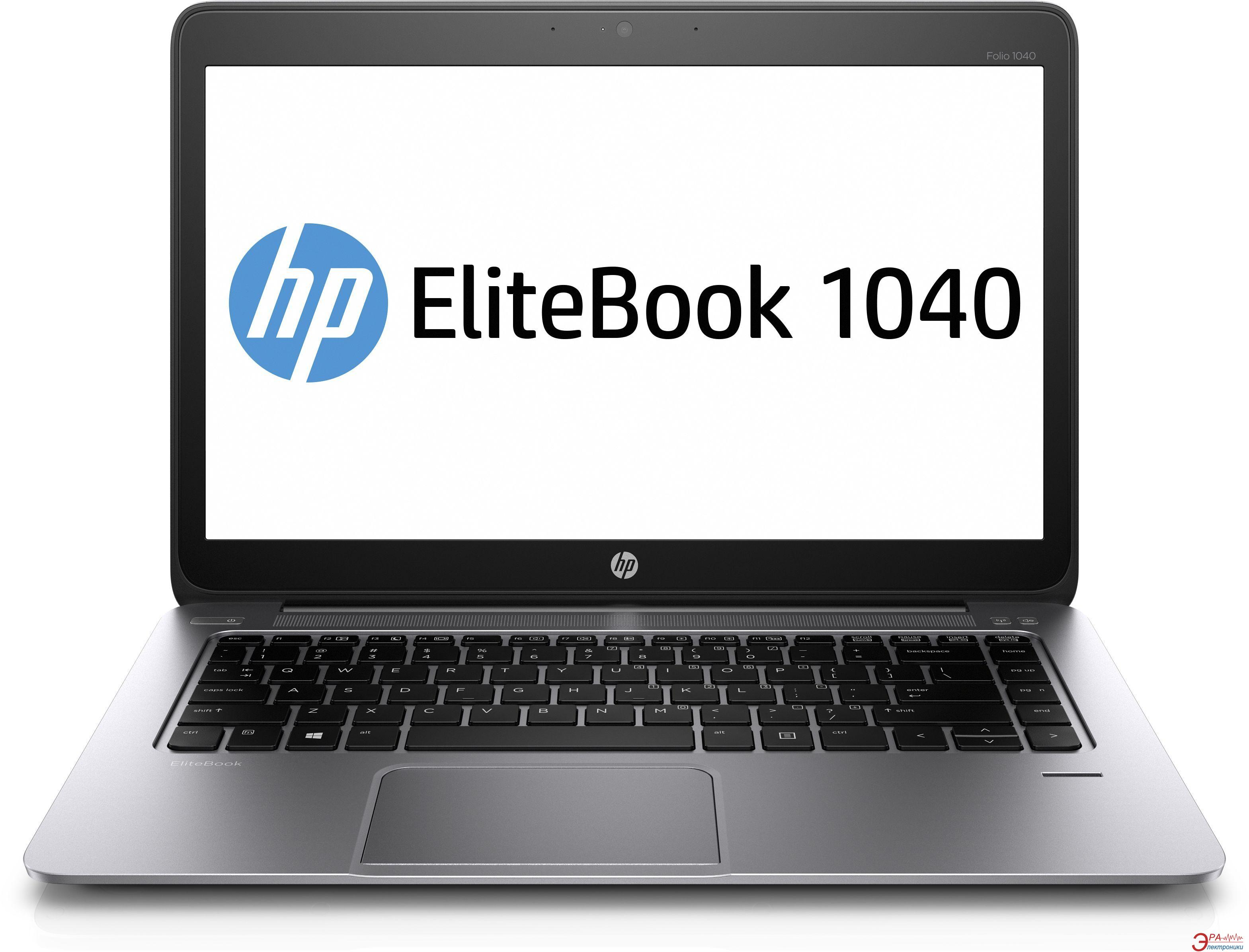 Ноутбук HP EliteBook 1040 (F6R38AV) Silver