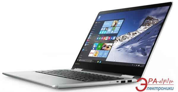 Ноутбук Lenovo Yoga 710 (80V40034RA) Silver 14