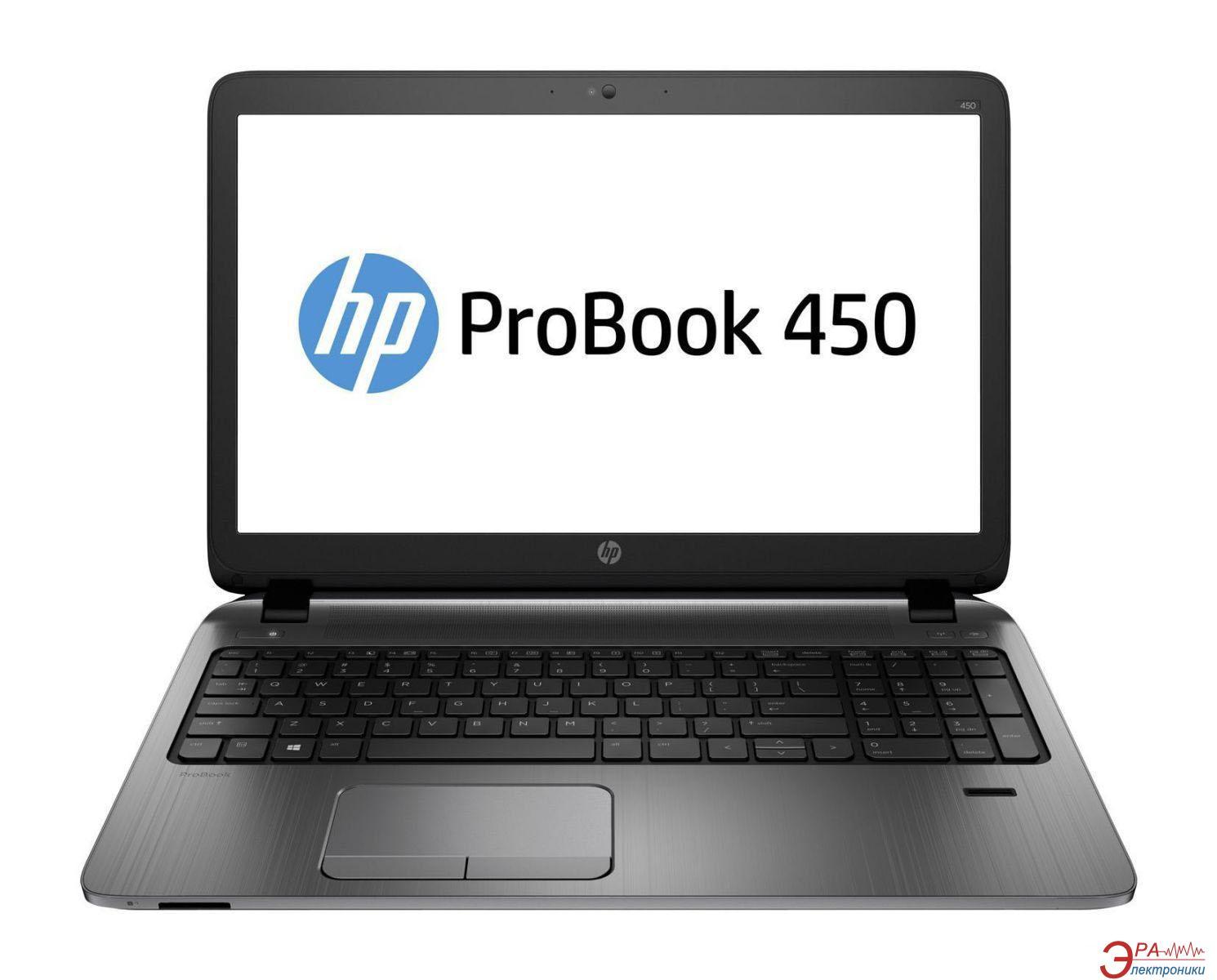 Ноутбук HP ProBook 450 (X0Q67ES) Grey 15,6