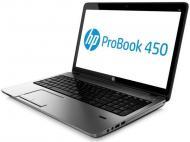 Ноутбук HP ProBook 450 (W4P17EA) Grey 15,6