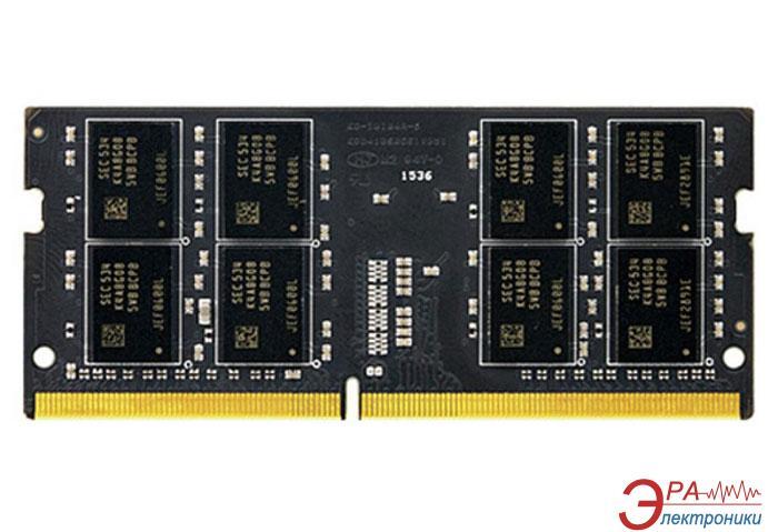 Оперативная память SO-DIMM DDR4 4 Gb 2400 МГц Team (TED44G2400C16-S01)