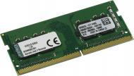 Оперативная память SO-DIMM DDR4 8 Gb 2133 МГц Kingston (KVR21S15S8/8)