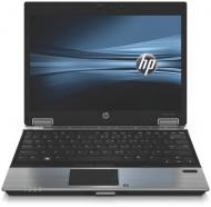 Нетбук HP EliteBook 2540p (WK304EA) Silver Intel 12.1