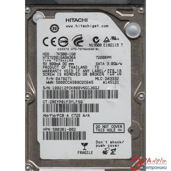 Жесткий диск 160GB Hitachi HTS725016A9A364