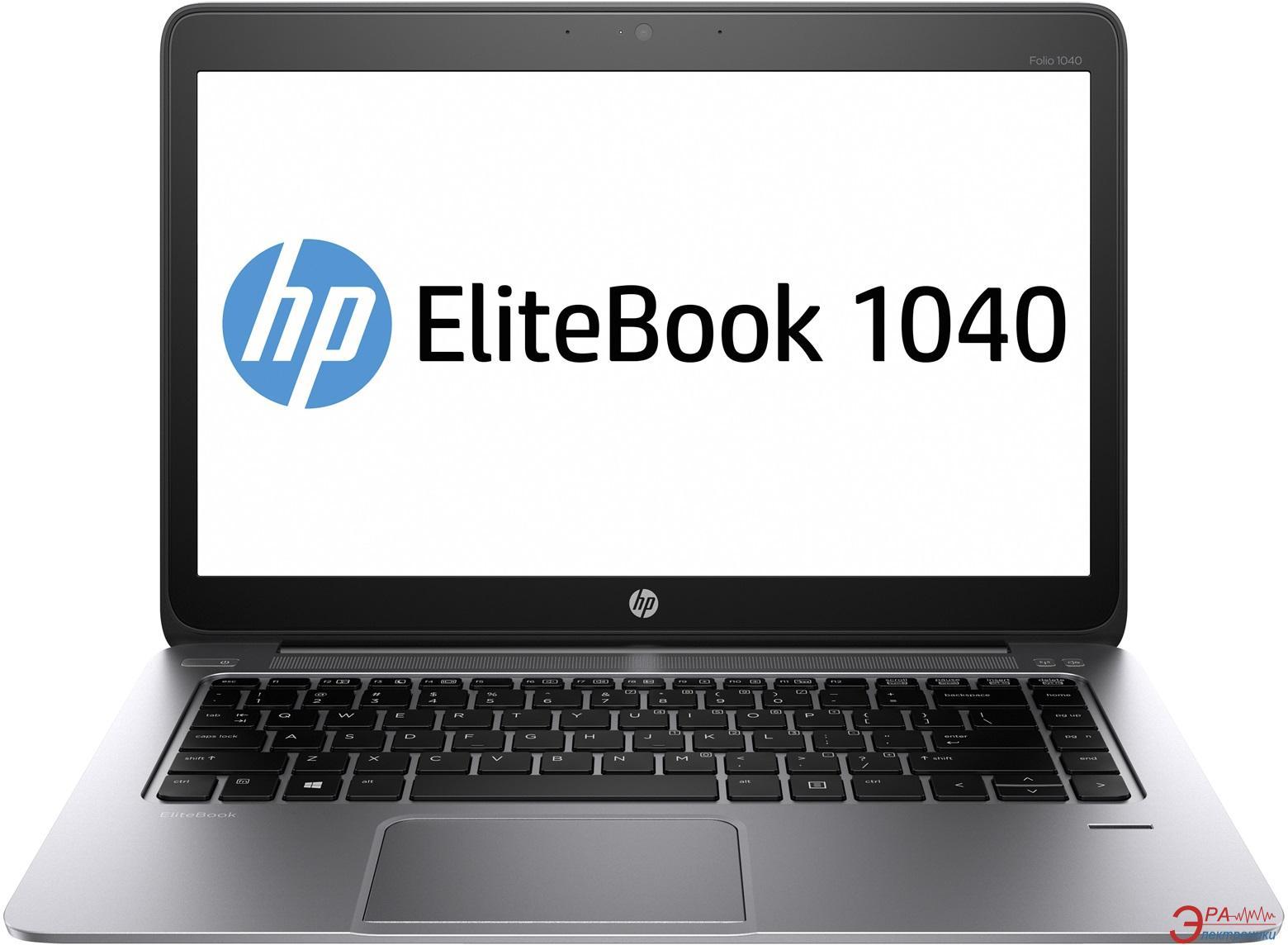 Ноутбук HP EliteBook Folio 1040 G1 (H5F63EA) Silver 14
